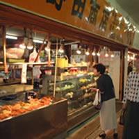 野田商店(テイクアウトのみ)の外観写真